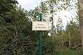 Plaque route Marillat St Cyr Menthon 2.jpg