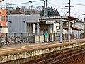 Platform of Hime Station - 4.jpg