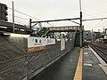 Platform of Momoyama Station 4.jpg