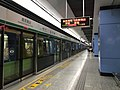 Platform of Nanjing South Railway Station (Line 3).jpg