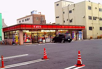 Poplar (convenience store) - A Poplar convenience store in Osaka, October 2009
