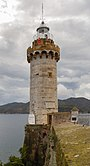 Portoferraio Lighthouse 01.jpg