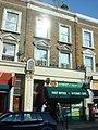 Post Office, Kilburn Lane - geograph.org.uk - 998800.jpg