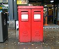 Post box on Bold Street, Liverpool.jpg