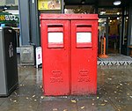 Post box on Bold Street, Liverpool.jpg