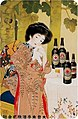 Poster of Dainippon Beer by Ikeda Shōen.jpg