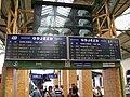 Praha Masarykovo nádraží, tabule odjezdů, čísla vlaků.jpg