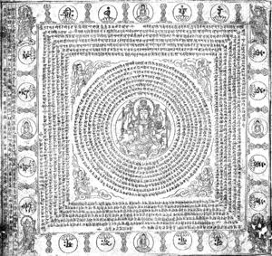 Dhāraṇī - Chinese use of the Siddhaṃ script for a Sanskrit dhāraṇī. Later Tang, 927 CE