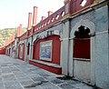 Presa de San Renovato, Guanajuato Capital, Guanajuato - Mosaicos.jpg