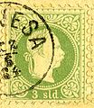 Prevesa Austrian 3 03 sld 1883.jpg