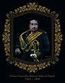 Prince Narendra Bikram Shah of Nepal.jpg