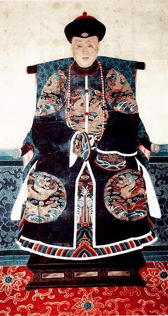 Gurun Princess Hexiao - Image: Princess He Xiao Ku Lun