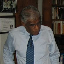 V  K  Samaranayake - WikiVisually
