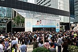 Protesters occupy Revenue Tower 20190621.jpg