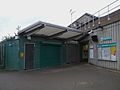 Pudding Mill DLR stn entrance.JPG