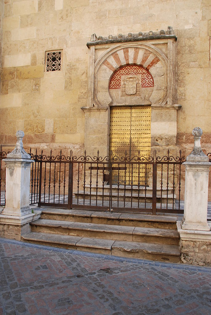 File puerta de san miguel mezquita de c rdoba for Puerta 3 de san marcos