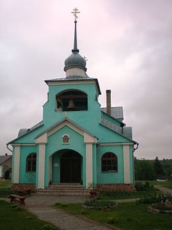 Skyline of Pustoshka