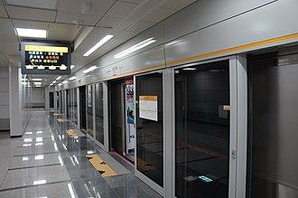 Sungui station - Image: Q16095154 Sungui A01