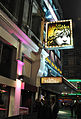 Queen's Theatre London 2011 2.jpg
