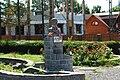 RO HR Corund Korosi Csoma Sandor statue.jpg