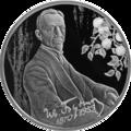 RR5110-0164R 2 рубля 2020 серебро 150 лет Бунину.png