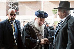 Eliyahu Ben Haim - Rabbi Ben-Chaim welcoming Rabbi Amar