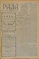 Rada 1908 009.pdf