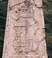 Radoszyce Pass border stone detail.jpg