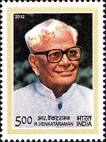 Ramaswamy Venkataraman (2012 stamp of India).jpg