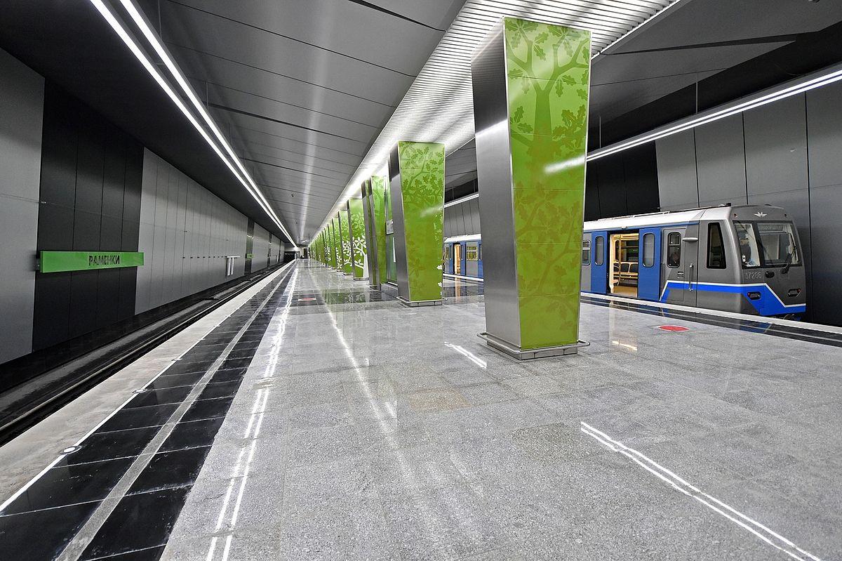 Station Shipilovskaya (metro): description, scheme and interesting facts 99