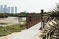Ras Al Khor Flamingo Hide Viewing Area straw entrance.jpg