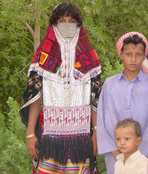 Rashaida family