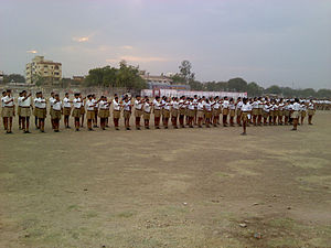 English: Rashtriya Swayamsewak Sangh (RSS) dri...