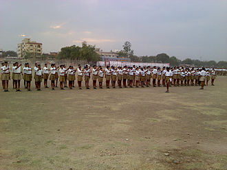 Rashtriya Swayamsevak Sangh - Sangh shakha at Nagpur headquarters