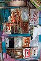 Recycled Art Around Santiago (16798447028).jpg