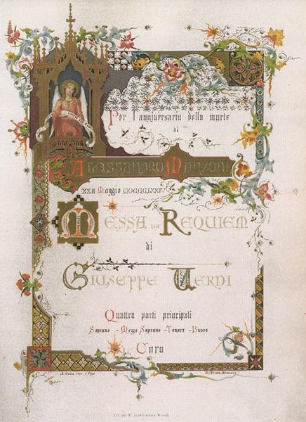 קובץ:Requiem (Verdi) Titelblatt (1874).jpg