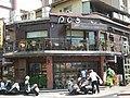 Restaurant in Hsinchu. - panoramio.jpg