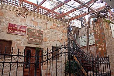 Restaurant in Lindos, Rhodes.jpg