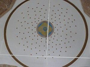 Hafiz Ahmed Agha Library - Image: Rhodos 677