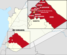 Rif-Dimashq Governorate with Districts.png