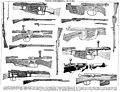Rifles1905-2.jpg