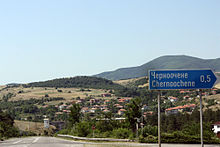 Road-View-to-Chernoochene.jpg