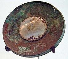 Spiegel wikipedia for Miroir wikipedia
