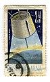 Romania-postage-stamp-early-bird 3304635617 o (32415849818).jpg