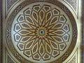 Roof of Al-Masjid al-Nabawi.jpg