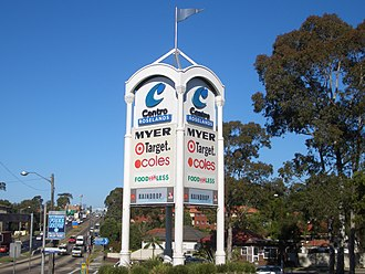 Roselands, New South Wales - King Georges Road, Roselands Shopping Centre entrance