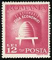 Roumanie 1947 12 lei.jpg