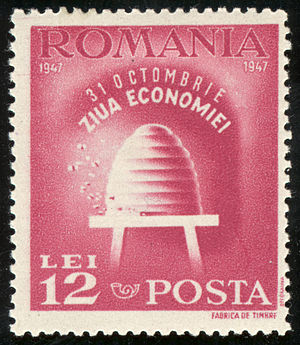 Denomination (postage stamp) - A Romanian stamp from 1947 showing a denomination of 12 Lei.