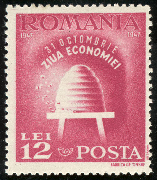 Denomination (postage stamp)