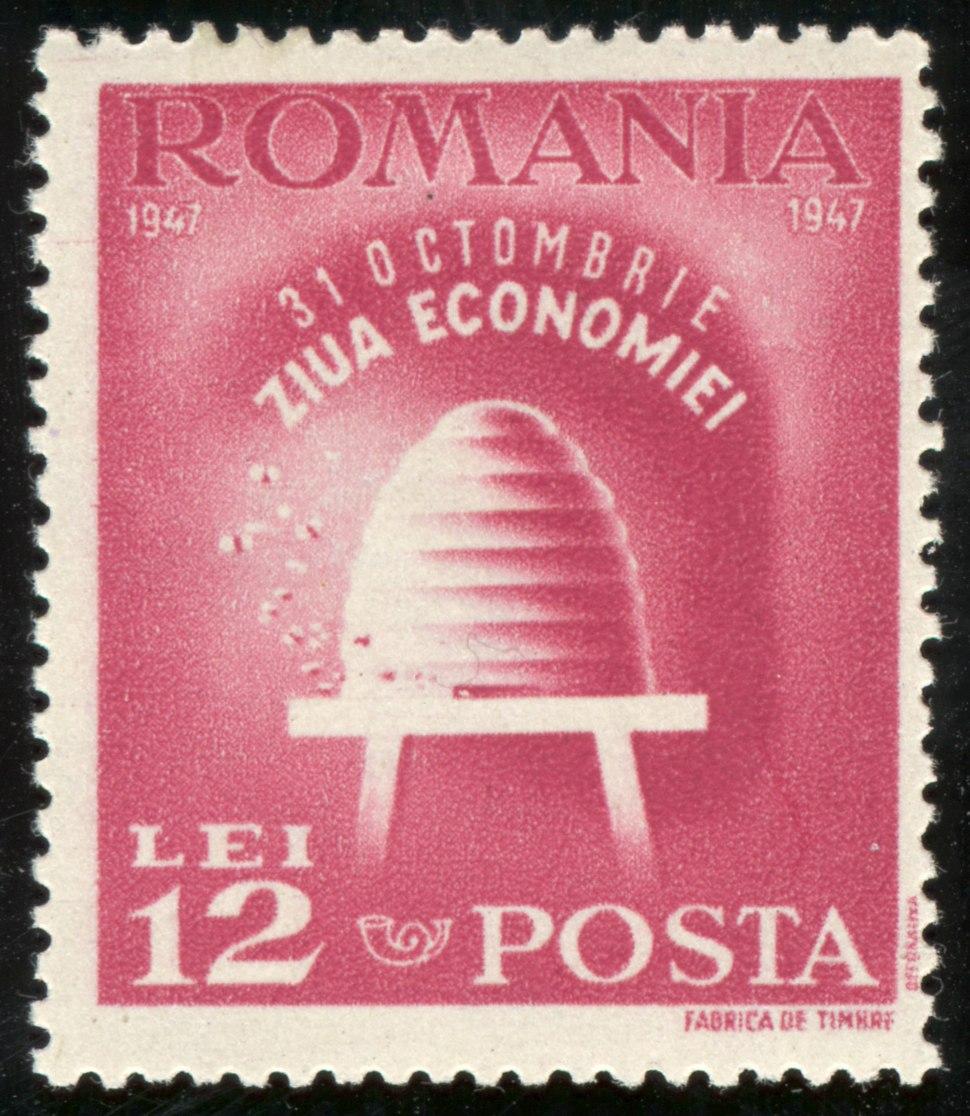 Roumanie 1947 12 lei